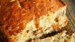 Air Fryer Banana Bread