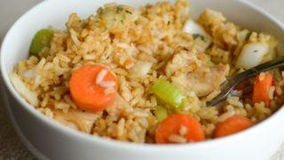 Gluten Free Air Fryer Chicken Fried Rice