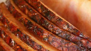 Air Fryer Honey Baked Ham